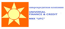 «UniversalFinance&Credit»